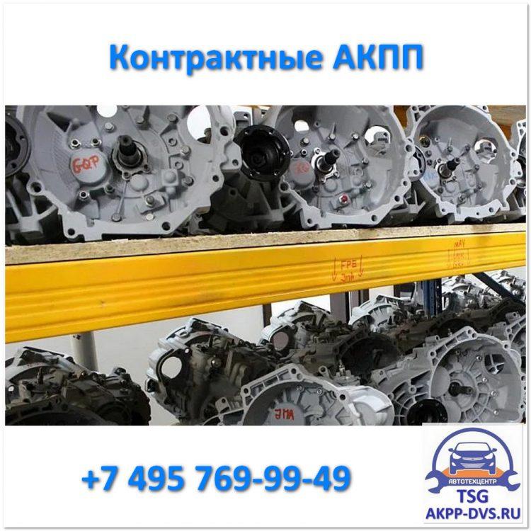 Контрактные АКПП - На складе - Ремонт АКПП в +7 495 769-99-49 - AKPP-DVS.RU