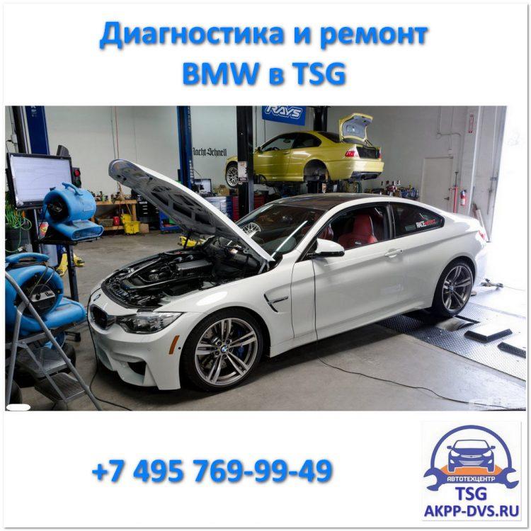 Диагностика и ремонт АКПП BMW - Осмотр - Ремонт АКПП в Москве - AKPP-DVS.RU