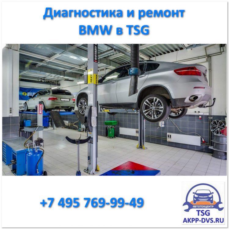 Диагностика и ремонт АКПП BMW - На подъемнике - Ремонт АКПП в Москве - AKPP-DVS.RU