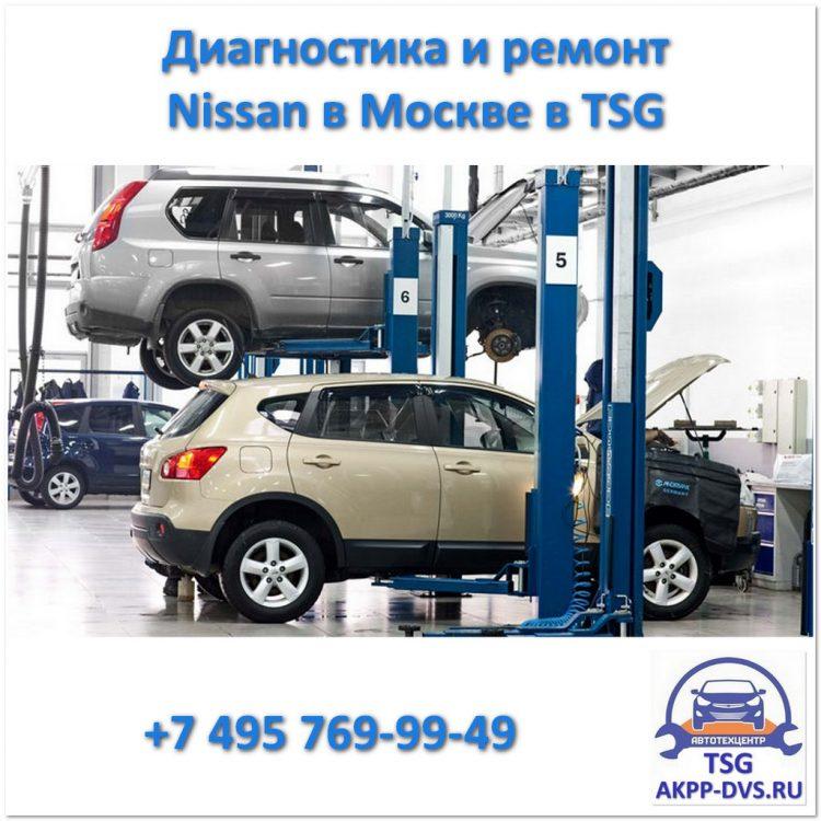 Диагностика и ремонт АКПП Nissan - 2 авто на подъемнике - Ремонт АКПП в Москве - AKPP-DVS.RU