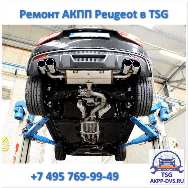 Диагностика и ремонт АКПП Peugeot - Перед осмотром на подъемнике - Ремонт АКПП в Москве - AKPP-DVS.RU