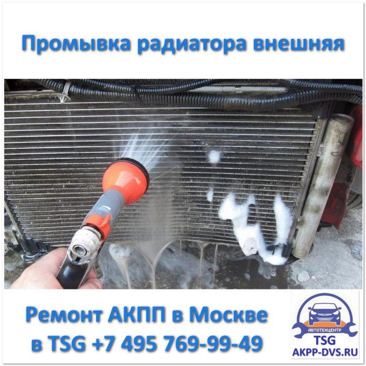 Радиаторы охлаждения АКПП - Промывка внешняя - Ремонт АКПП в Москве - AKPP-DVS.RU
