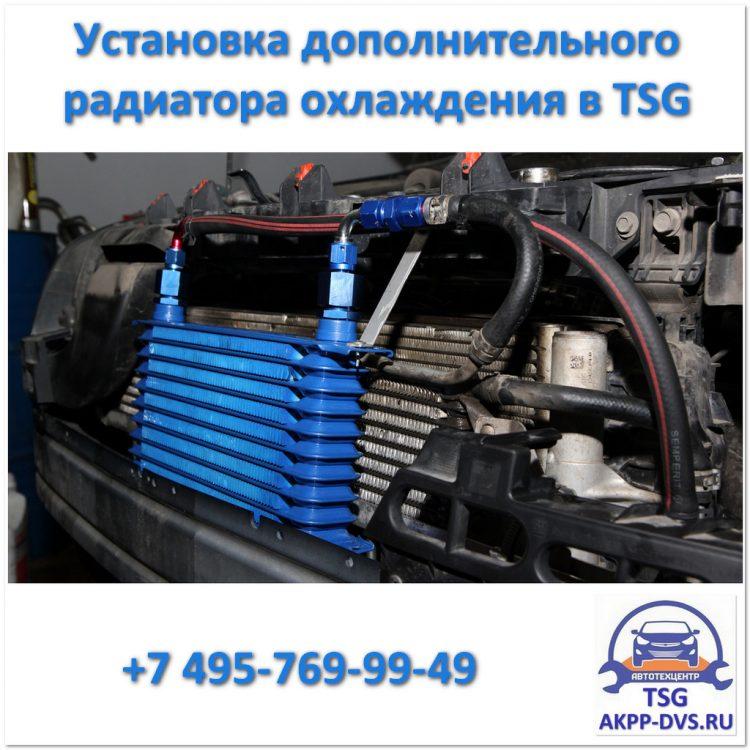 Радиаторы охлаждения АКПП - На DTS - Ремонт АКПП в Москве - AKPP-DVS.RU