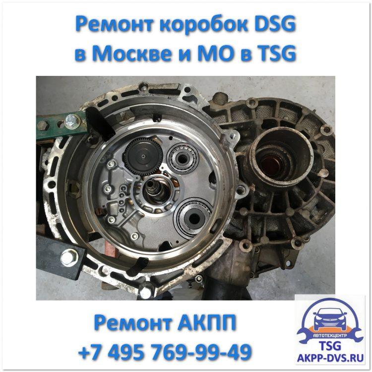 Ремонт DSG - Агрегат - Ремонт АКПП в Москве - AKPP-DVS.RU