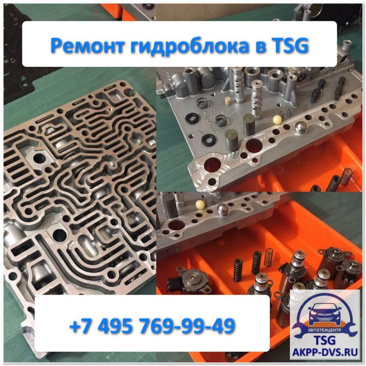 Ремонт гидроблока - Ремонт АКПП в Москве - AKPP-DVS.RU