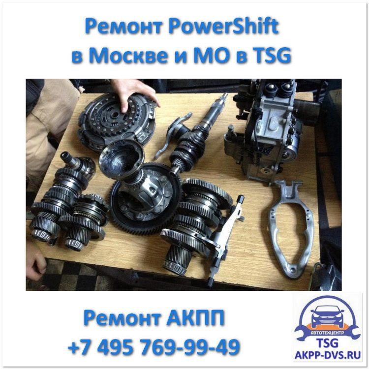 Ремонт PowerShift - Детали и узлы - Ремонт АКПП в Москве - AKPP-DVS.RU