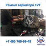 Ремонт вариаторов CVT - Разборка - Ремонт АКПП в Москве - AKPP-DVS.RU