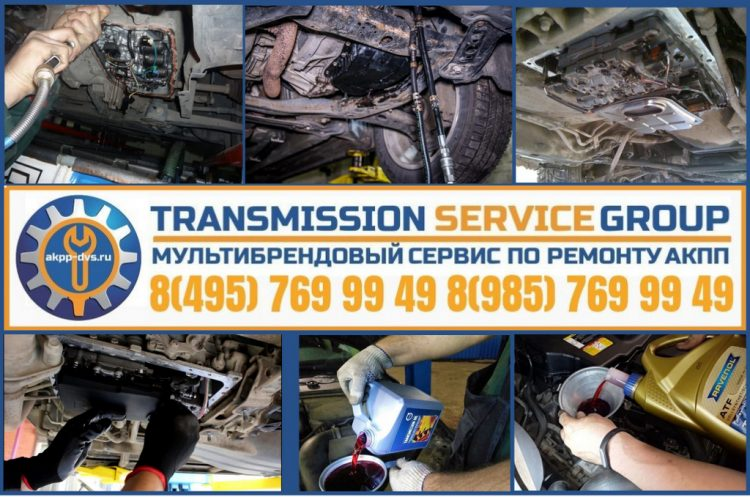 Замена масла в АКПП - Частичная - Ремонт АКПП в +7 495 769-99-49 - AKPP-DVS.RU