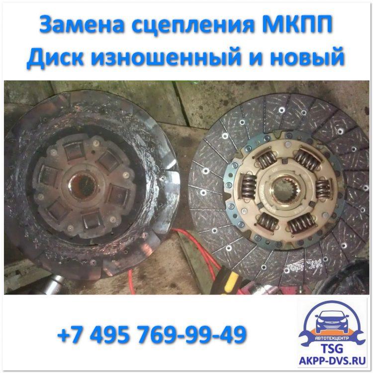Замена сцепления МКПП - Диски изношенный и новый - Ремонт АКПП в +7 495 769-99-49 - AKPP-DVS.RU