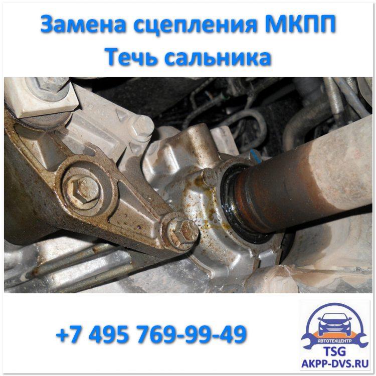 Замена сцепления МКПП - Течь из под сальника - Ремонт АКПП в +7 495 769-99-49 - AKPP-DVS.RU