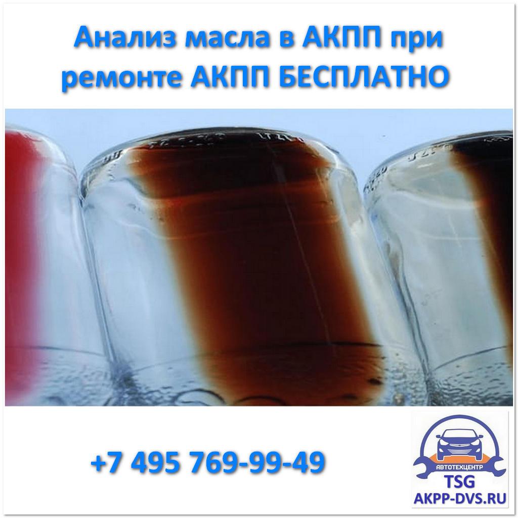 Акция - Анализ масла в АКПП бесплатно - Ремонт АКПП в Москве - AKPP-DVS.RU