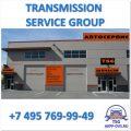 TRANSMISSION SERVICE GROUP - Головное отделение - Ремонт АКПП в Москве - AKPP-DVS.RU