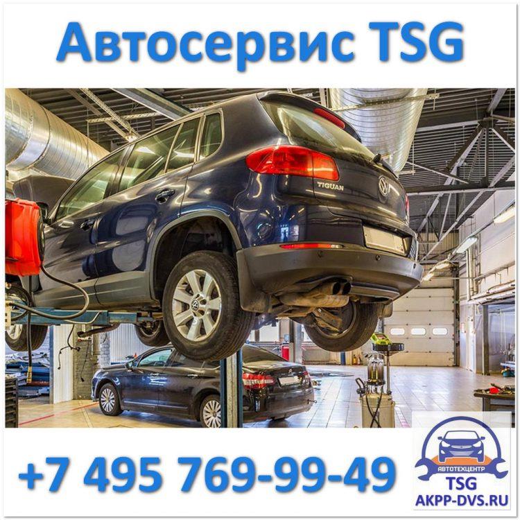 Автосервис TSG - Головное отделение - Ремонт АКПП в Москве - AKPP-DVS.RU