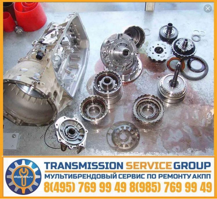 Ремонт трансмиссии без переплат - Детали - Ремонт АКПП в +7 495 769-99-49 - AKPP-DVS.RU