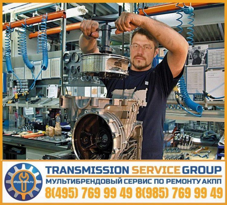 Ремонт трансмиссии без переплат - Присутствие - Ремонт АКПП в TSG - AKPP-DVS.RU