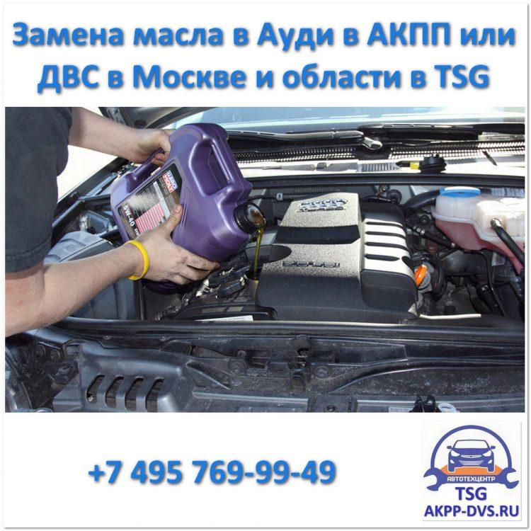 AKPP-DVS.RU