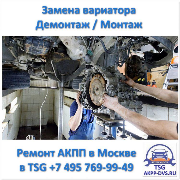 Замена вариатора цена - Монтаж / Демонтаж - Ремонт АКПП в Москве - AKPP-DVS.RU