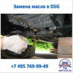 Замена масла - Слив - Ремонт АКПП в TSG - AKPP-DVS.RU