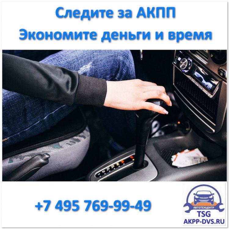 АКПП Ауди А6 - Своевременное обслуживание - Ремонт АКПП в Москве в TSG - AKPP-DVS.RU