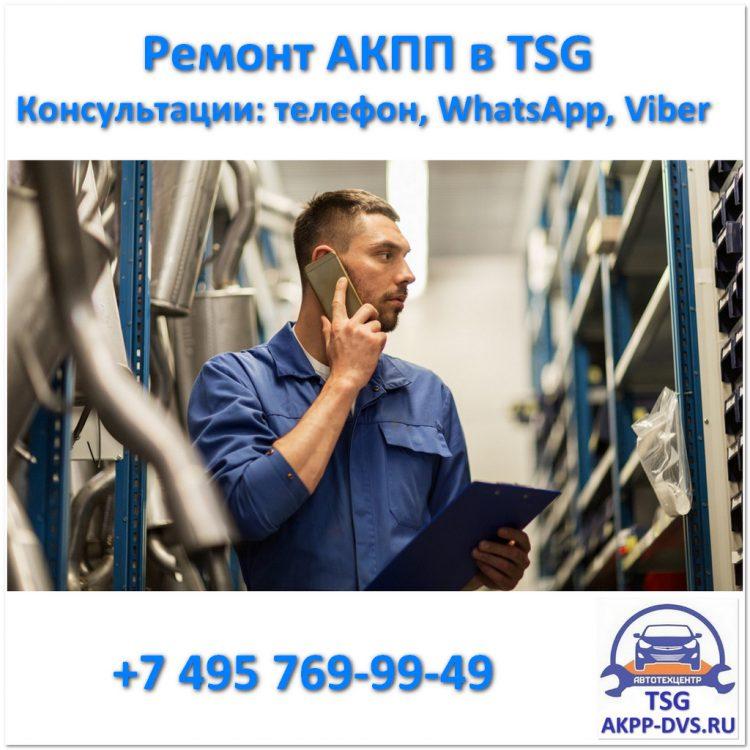 Консультации - Телефон, WhatsApp, Telegram, Viber - Ремонт АКПП в Москве в +7 495 769-99-49 - AKPP-DVS.RU