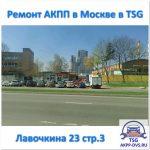 Автотехцентр - Вид с дороги